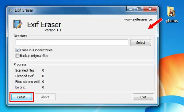 基本の使い方 | Free EXIF Eraser