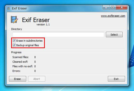 オプション項目 | Free EXIF Eraser
