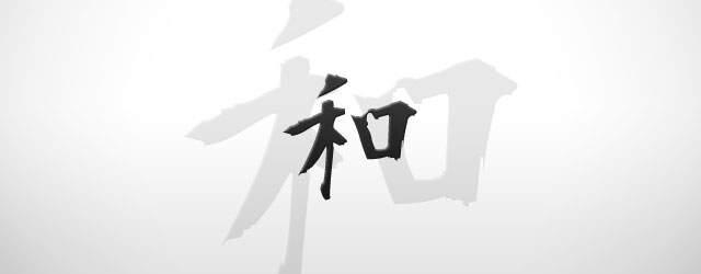 完全フリー!無料ダウンロードできて漢字も使える日本語毛筆フォント