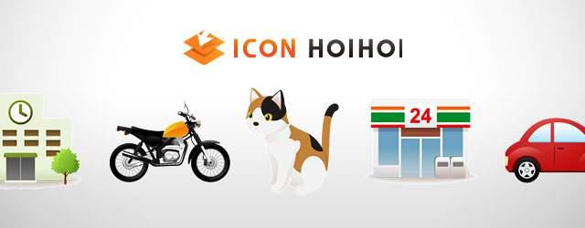 ICON HOIHOI