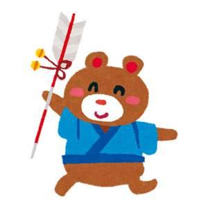 破魔矢のイラスト「クマと破魔矢」