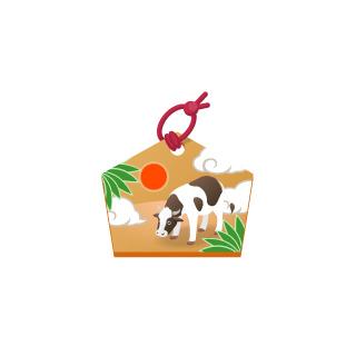 正月-絵馬