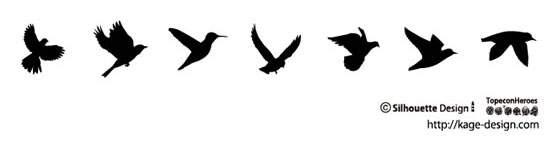 鳥のシルエット素材その1