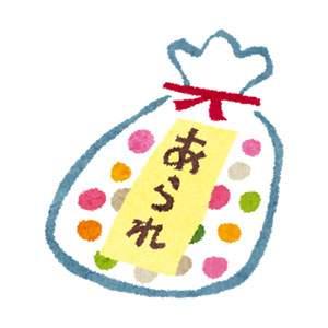 ひな祭りのイラスト「ひなあられ・袋入り」