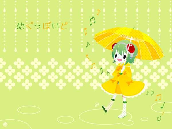 雨とGUMIのかわいいイラスト