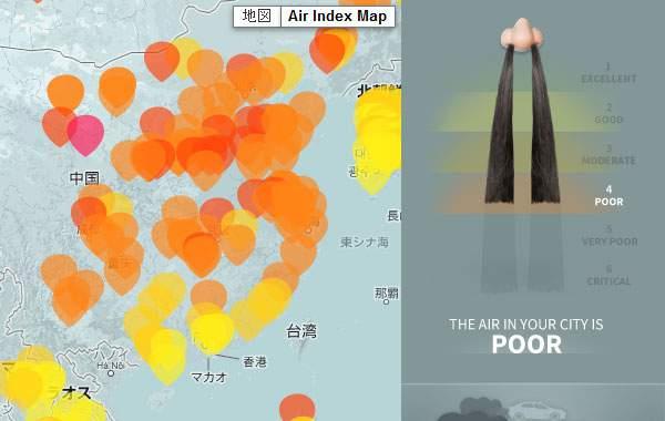 中国は汚染レベルは4