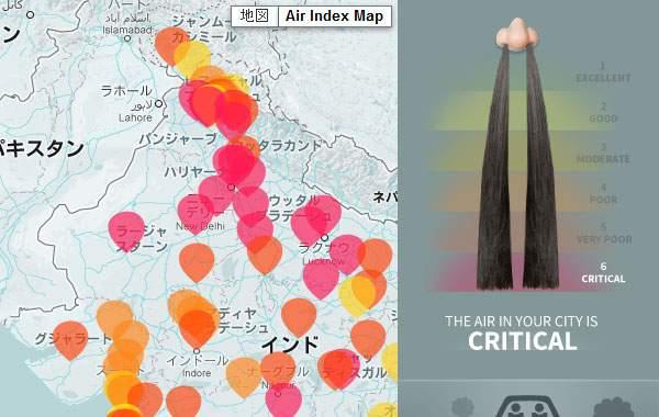インドは汚染レベル6