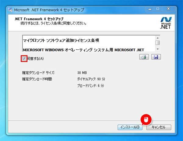 Free Download Full Microsoft NET Framework 40 Setup - mandegar.info
