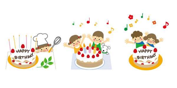 誕生日(バースデー)お祝いケーキのイラスト