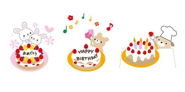 お祝い・誕生日・ケーキのイラスト