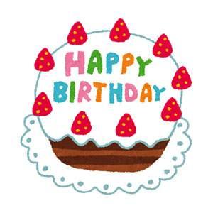 誕生日のイラスト「バースデーケーキ」