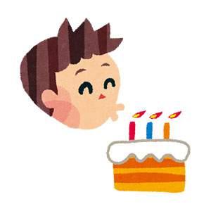 誕生日のイラスト「ろうそく消し」