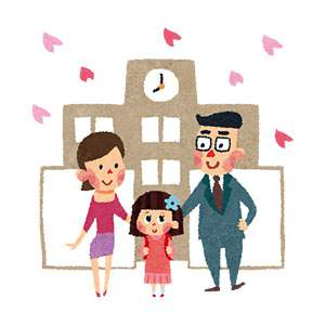 入学式のイラスト「家族」