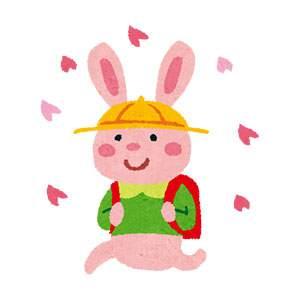 入学式のイラスト「ウサギ」
