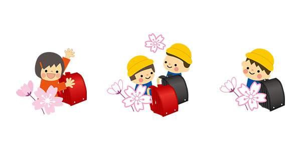 桜と子どもとランドセルのイラスト