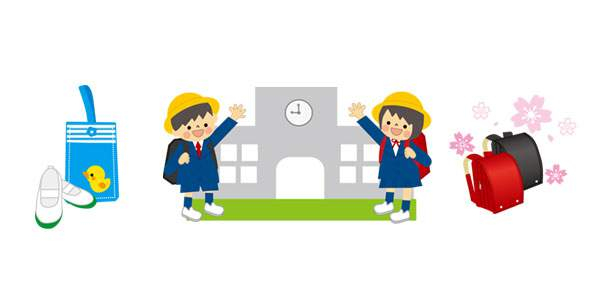 一年生・新入生(入学式)のイラスト