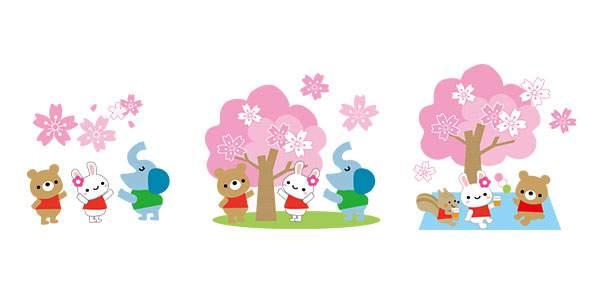 桜(さくら)お花見のイラスト