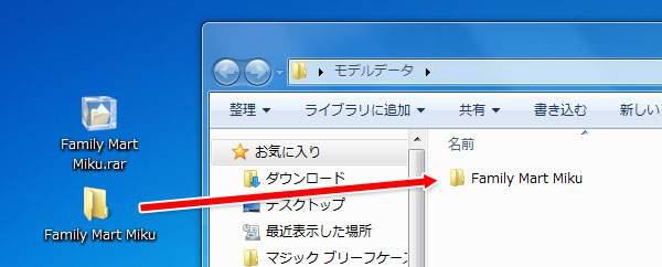 ダウンロードしたファイルは解凍して整理しておく