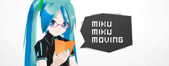 MMMの使い方:フレームの考え方とキーフレームの編集方法