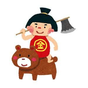 金太郎のイラスト「クマに乗る金太郎」