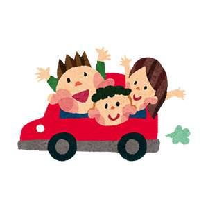 ドライブのイラスト「赤い車」