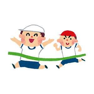 運動会のイラスト「徒競走・ゴール」