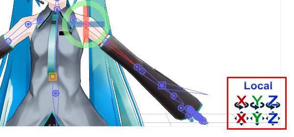スクリーンボーン操作コントロールでボーンを動かす
