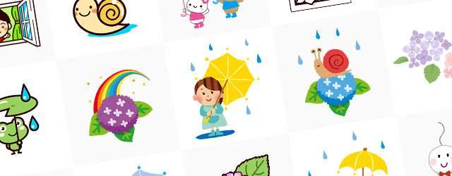無料イラスト素材:梅雨のかわいい画像まとめ(あじさい・カエル・かたつむり)