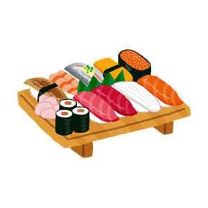 握り寿司の盛り合わせ一人前のイラスト