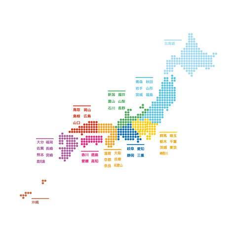日本地図 , デザインマップ07