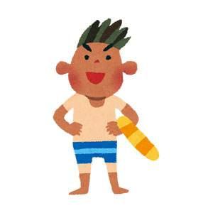 日焼けのイラスト「日焼けあとの男の子」