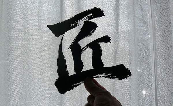 紙というよりは糸に近いレベルの切り絵アート - 08