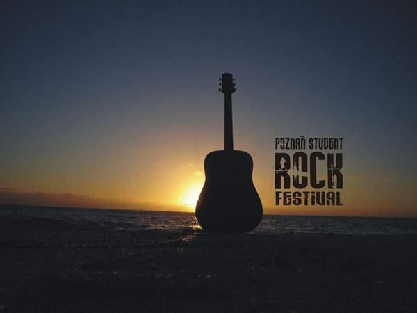 夕日とギターのシルエットのROCKな写真壁紙