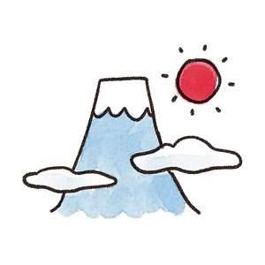 初日の出のイラスト「富士山での元旦」(お正月)