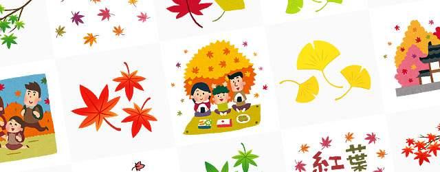 無料イラスト素材:秋の紅葉の画像まとめ(紅葉狩り・家族・銀杏)