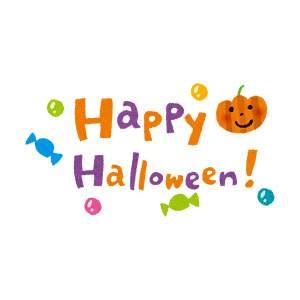 ハロウィンのイラスト「Happy Halloween・タイトル文字」