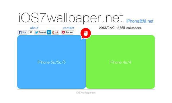 iPhoneの機種を選ぶ