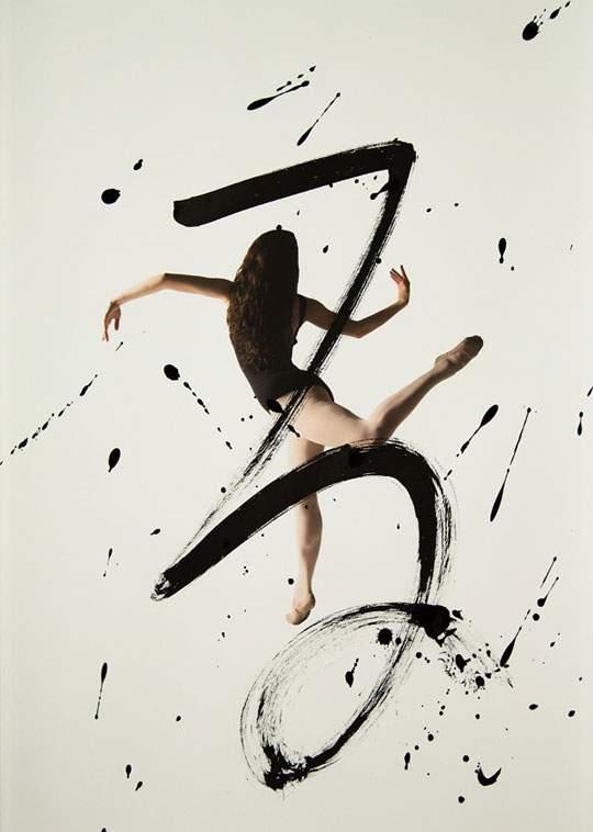 ダイナミックな身体表現を力強い文字と重ねたアート作品 - 04