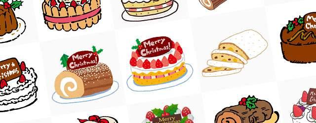 無料イラスト素材:クリスマスケーキ画像まとめ(ブッシュドノエル・苺ショート)