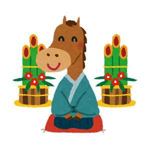 着物を着た馬のイラスト(午年)