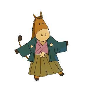 袴を着た馬の無料イラスト