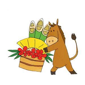 門松を用意する馬の無料イラスト