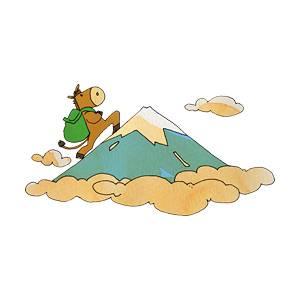 富士昇る馬の無料イラスト