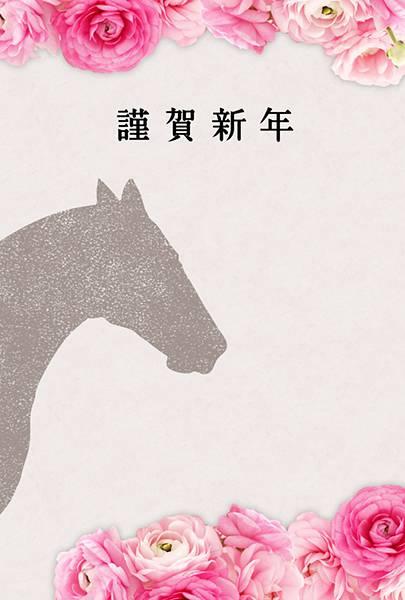 花束と馬のスタンプのガーリー年賀状