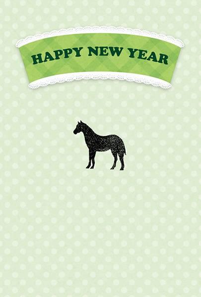馬のスタンプとレースのリボンのガーリー年賀状