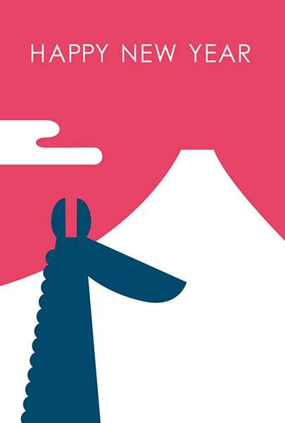 富士山と馬のシルエットの年賀状