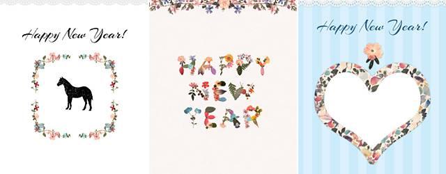 2014午年:ガーリーで可愛い無料の年賀状イラストテンプレートまとめ(馬・花)