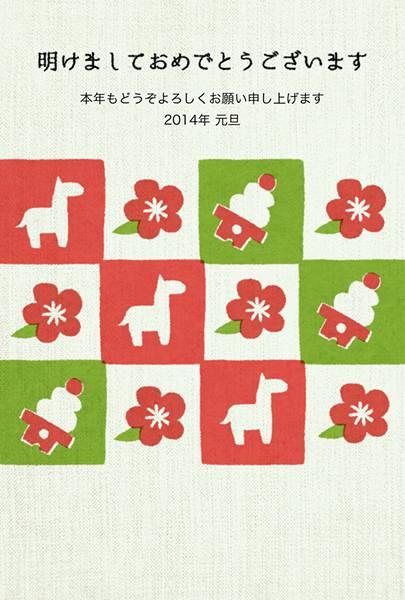 鏡餅と梅と馬の手ぬぐいデザイン年賀状