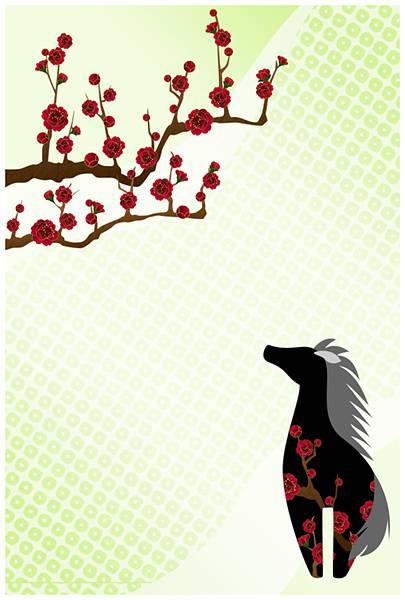 和風年賀状 縦 - 干支 午 馬 2(5色)