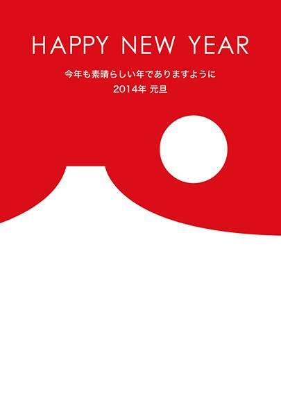 富士山と初日の出のシルエットの年賀状